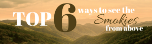 6 ways to see_banner