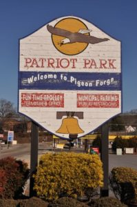 Patriot Park Sign