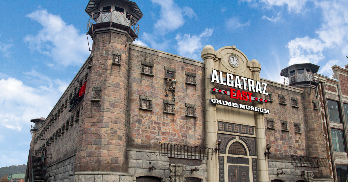 Alcatraz East Crime Museum Pigeon Forge Tennessee