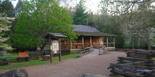 Cade's Cove Visitor Information Center