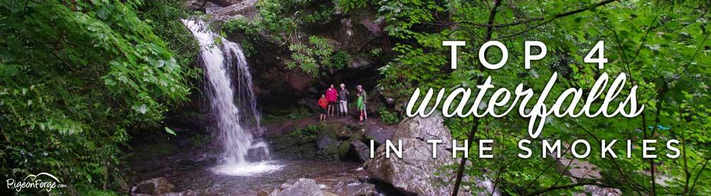 Top 4 waterfalls in the smokies pigeonforge best waterfalls in the smoky mountains publicscrutiny Gallery